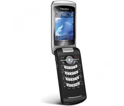 Лучшая цена на blackberry pearl 8220